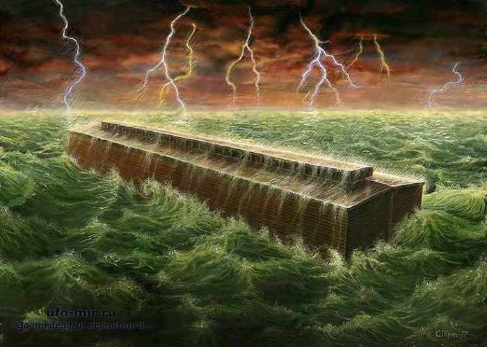 мифы о потопе