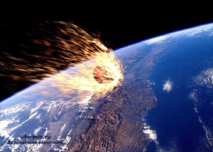 астероид столкнется с землей