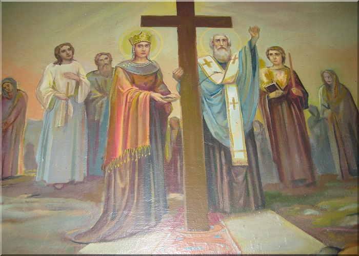 животворящий крест господа