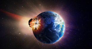 опасные астероиды