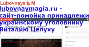 lubovnaymagia.ru